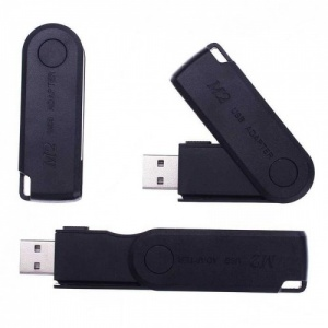 HD Spy Video Camera Disguised as a Keyring USB Memory Stick